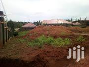 33 Decimals On Quick Sale In Kyanja Near Prime Petrol Station Title | Land & Plots For Sale for sale in Central Region, Kampala