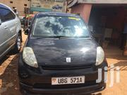 New Toyota Passo 2006 Gray | Cars for sale in Central Region, Kampala