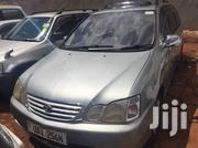 Toyota Gaia 1998 Silver | Cars for sale in Central Region, Kampala