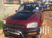 Toyota RAV4 1995 Red | Cars for sale in Central Region, Kampala