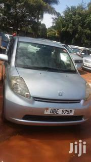 Passo | Cars for sale in Central Region, Kampala