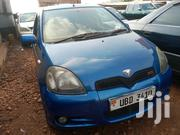 Toyota Vitz 2003 Blue   Cars for sale in Central Region, Kampala