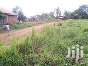 2acres On Sale At Kiryowa Njeru Municipality At UGX45M Per Acre | Land & Plots For Sale for sale in Western Region, Kisoro