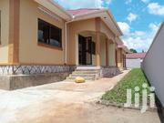 2 Bedrooms | Houses & Apartments For Rent for sale in Central Region, Kampala