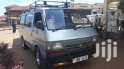 Toyota HiAce 1997 Silver | Buses & Microbuses for sale in Central Region, Kampala