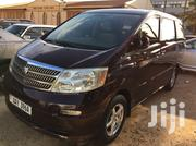 Toyota Alphard 2003 Brown | Cars for sale in Central Region, Kampala