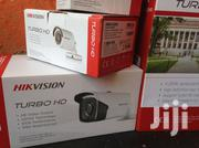 We Sell and Install CCTV Cameras | Security & Surveillance for sale in Central Region, Kampala