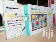 Brand New Boxed Hisense 43inches Smart | TV & DVD Equipment for sale in Central Region, Kampala