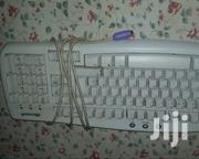 Microsoft Keyboard | Computer Accessories  for sale in Central Region, Kampala