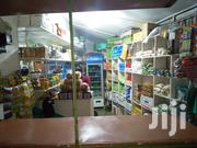 Retail Shop At Wakaliga Road For Sale | Commercial Property For Sale for sale in Central Region, Kampala