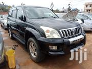 New Toyota Land Cruiser Prado 2006 Black | Cars for sale in Central Region, Kampala