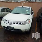 New Nissan Murano 2006 | Cars for sale in Central Region, Kampala