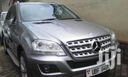 Mercedes-Benz M Class 2010 Gray | Cars for sale in Central Region, Kampala
