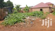 Commercial Plot Of Land In Kireka For Sale | Land & Plots For Sale for sale in Central Region, Kampala
