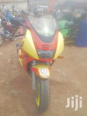 New Suzuki 2016 Yellow | Motorcycles & Scooters for sale in Central Region, Kampala