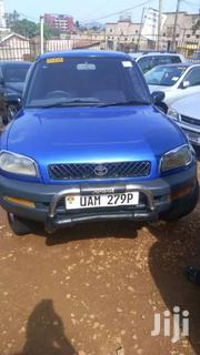 Toyota RAV4 | Cars for sale in Central Region, Kampala