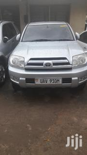 Toyota Surf 2008 Silver | Cars for sale in Central Region, Kampala