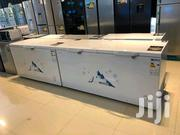 Brand New Hisense 660 Litres Chest Freezer | Store Equipment for sale in Central Region, Kampala