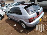 Toyota Corolla 1996 Silver | Cars for sale in Central Region, Kampala