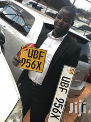 Driver By Profession | Driver Jobs for sale in Central Region, Kampala