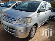 Toyota Noah 2004 Gray | Cars for sale in Central Region, Kampala