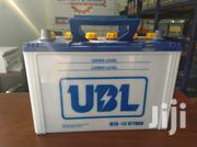 Batteries On Market ,UBL, Power Start And Chloride Exide And Trane | Vehicle Parts & Accessories for sale in Central Region, Kampala