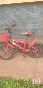 Kids Cycle | Toys for sale in Central Region, Kampala