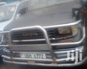 Toyota Land Cruiser 1995 Gold | Cars for sale in Central Region, Kampala