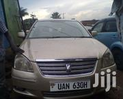 Toyota Premio 2005 Gold | Cars for sale in Central Region, Kampala