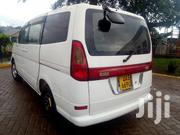Nissan Serena 2003 White | Cars for sale in Central Region, Kampala