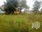 Land In Najjera Buwate For Sale | Land & Plots For Sale for sale in Central Region, Kampala