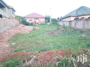 50ftby100ft Plot for Sale in Kira Nsasa Asking 35m Ready Title