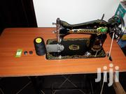 Manual Sewing Machine | Home Appliances for sale in Central Region, Kampala