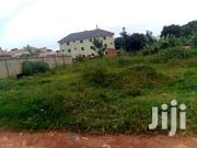 Prestigious Plots for Sale in Nabuti Mukono at 26m | Land & Plots For Sale for sale in Central Region, Mukono