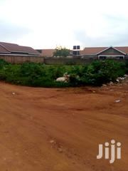 Mukono Opp Global Junior Remarkable Plots on Sale at 25m | Land & Plots For Sale for sale in Central Region, Mukono