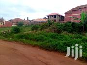 Close to Town Namugongo Sonde Plots on Sale at 75m | Land & Plots For Sale for sale in Central Region, Wakiso