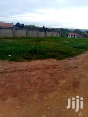Gayaza Kabanyoro Close to Town 50*100ft Plots on Sale at 40m   Land & Plots For Sale for sale in Central Region, Wakiso