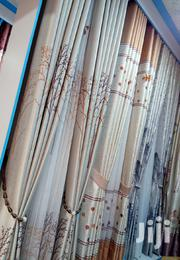 Executive Curtains   Home Accessories for sale in Central Region, Kampala