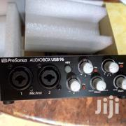Interface Lot | Audio & Music Equipment for sale in Central Region, Kampala