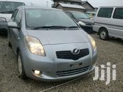 Toyota Vitz 2006 Gray | Cars for sale in Central Region, Kampala