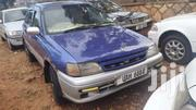 EASTER BONANZA Toyota STARLET | Cars for sale in Central Region, Kampala