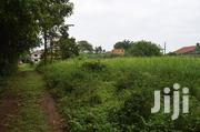 I'm Selling My Plot 50x130feet At Nsangi-maya | Land & Plots For Sale for sale in Central Region, Kampala