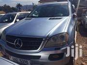 Mercedes-Benz M Class 2007 Blue | Cars for sale in Central Region, Kampala