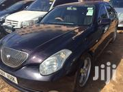 Toyota Verossa 2000 | Cars for sale in Central Region, Kampala