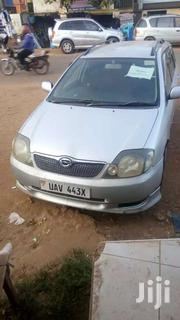 Toyota Fielder | Cars for sale in Central Region, Kampala