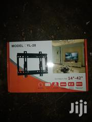 New Wall Mount | Accessories & Supplies for Electronics for sale in Central Region, Kampala