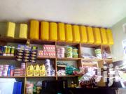 Retail Shop In Mutungo For Sale | Commercial Property For Sale for sale in Central Region, Kampala