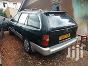 New Toyota Corolla 1997 1.3 Station Wagon Green | Cars for sale in Central Region, Kampala