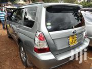 Subaru Forester 2005 Gray   Cars for sale in Central Region, Kampala