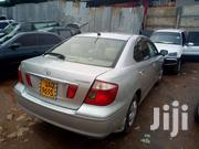 Premio | Cars for sale in Central Region, Kampala